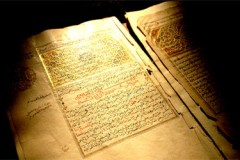 MANUSCRIPTS OF TIMBUKTU, THE